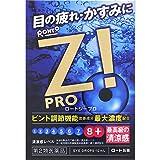 【第2類医薬品】ロートジープロc 12mL ランキングお取り寄せ