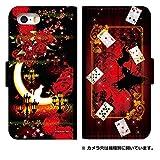 スマホゴ [iPhone6Plus] アイフォン6 プラス 手帳型 カード収納付き スマホケース 0114-A. 幻想アリスレッド