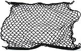 [笑顔一番] SUV 車用 ラゲッジ ネット トランク ネット [A088-12](ブラック黒)