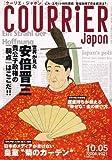 COURRiER Japon (クーリエ ジャポン) 2006年 10/5号