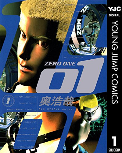 01(ZERO ONE)