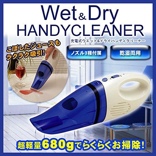 FUKAI フカイ 乾湿両用 500円玉2枚でもラクラク吸引 充電式ウェット&ドライ・ハンドクリーナー FC-700