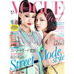 VOGUE girl�@No3(���H�[�O�@�W���p��2012�N4��������)