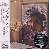 アフタートーンズ~愛の余韻(1976年作品)(紙ジャケット仕様)