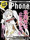 �t�@�~��App NO.022 iPhone (�G���^�[�u���C�����b�N)