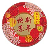 Amscan Blessed Chinese New Year Blossoms and Lanterns Round Plates (Pack Of 8), Multicolor, 7""
