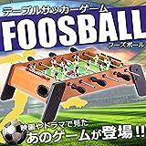 STARDUST 卓上版 テーブル フットボール フーズボール サッカー ボードゲーム ET-1062A SD-1062A