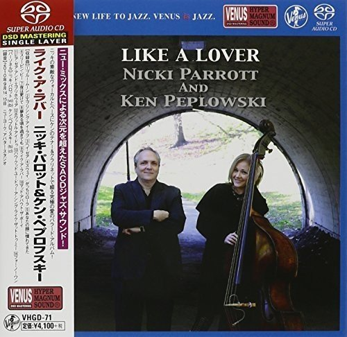 SACD : Nicki Parrott & Ken Peplowski - Like Lover (Japan - Import)