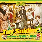 Toy SoldierBDVD()