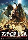 マンティコアvsU.S.A. [DVD]