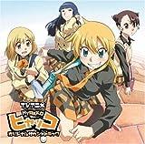 TVアニメ「ヒヤッコ」オリジナルサウンドトラック