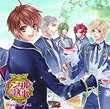 レンタル執事 DramaCD Vol.1