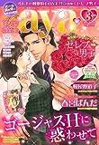 Young Love Comic aya (ヤング ラブ コミック アヤ) 2011年 03月号 [雑誌]