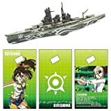 蒼き鋼のアルペジオ アルス・ノヴァ DC 霧の艦隊モデル [6.1/2000 大戦艦キリシマ](単品)