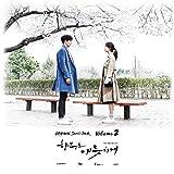 むやみに切なく OST Vol.2 (KBS テレビ ドラマ)