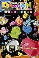 ドラゴンコレクション 竜を統べるもの(6)限定版 (プレミアムKC 週刊少年マガジン)