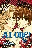 Ai Ore!, Vol. 8