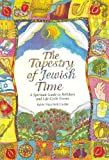 img - for By Nina Beth Cardin The Tapestry of Jewish Time: A Spiritual Guide to Holidays and Life-Cycle Events (1st First Edition) [Hardcover] book / textbook / text book