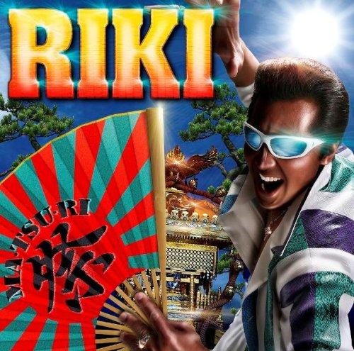 MA・TSU・RI(DVD付)