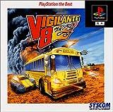 VIGILANTE 8 PlayStation the Best