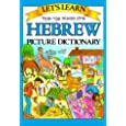 Let's Learn Hebrew Picture Dictionary: Hebrew Picture Dictionary