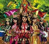 【Amazon.co.jp限定】AMARANTHUS【初回限定盤(CD+Blu-ray)】(トレカ付)