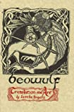 Beowulf: Letterpress Edition (0913559598) by Rogers, Bertha