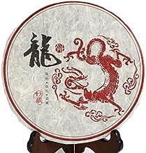 2012 Year 300g Nonpareil Supreme FuDing Organic Bai Mu Dan BaiMuDan White Peony White Tea Dragon Iro