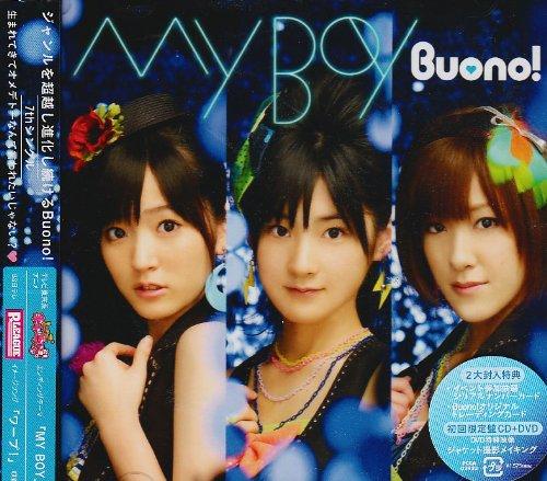 MY BOY(初回限定盤)(CD+DVD)