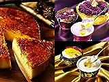 焼きたてチーズタルト専門店PABLO  プレミアムチーズタルトと2種類のPABLOアイスのスペシャルセット