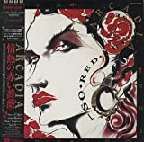 Arcadia So Red The Rose + Poster