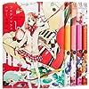 フェティッシュベリー コミック 1-5巻セット (マッグガーデンコミックス アヴァルスシリーズ)