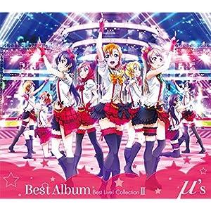 μ\'s Best Album Best Live! Collection II (通常盤)