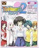 ToHeart2 トレーディングフィギュア 第3弾 BOX