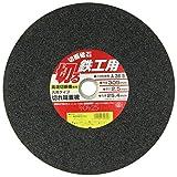 SK11(エスケー11) 切断砥石 鉄工用 1枚 305X2.5X25.4mm