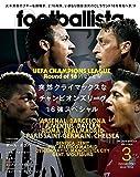 月刊footballista (フットボリスタ) 2016年 03月号 [雑誌]