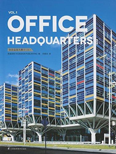 office-headquarters-ii-vol1-vol2