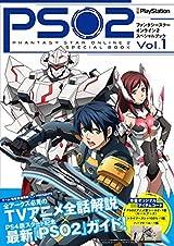 アニメ「ファンタシースターオンライン2」キャラソンCDが7月発売