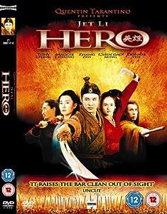 Quentin Tarantino Presents: Hero [DVD] [2004]