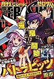 コミックZERO-SUM2014年11月号