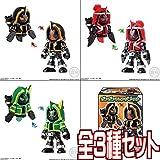 食玩 仮面ライダーゴースト ガンガンチェンジゴースト 全3種セット