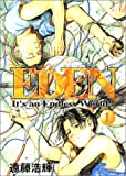 EDEN 1��It��s an Endless World (1)