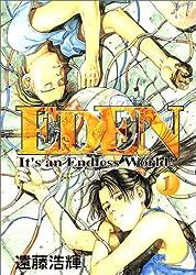 EDEN(1) (アフタヌーンKC)