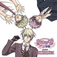 「ひめひび-New Princess Days!!-続!二学期 オリジナルドラマCD」