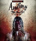 アダム・チャップリン 最・強・復・讐・者 EXTENDED EDITION [Blu-ray]