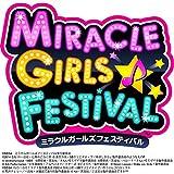 人気アニメ多数参加のPS Vita「ミラクルガールズフェス」12月発売