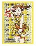 ブシロードスリーブコレクションHG (ハイグレード) Vol.769 アイドルマスター ワンフォーオール 『双海真美』
