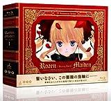 新アニメが7月放送開始の「ローゼンメイデン」BD-BOX第1巻の様子