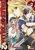 テイルズ オブ エクシリア2 コミックアンソロジー VOL.2 (IDコミックス DNAメディアコミックス)