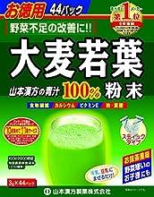 山本漢方製薬 大麦若葉粉末100% 徳用 3g*44包